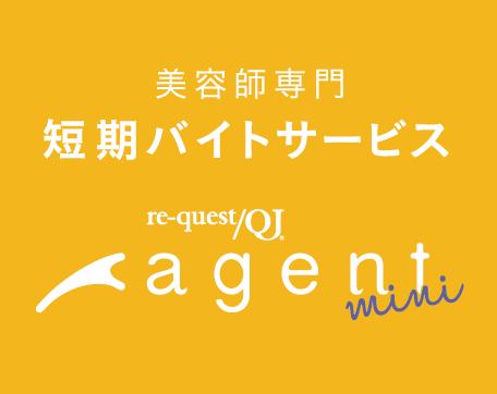 qj-agent mini