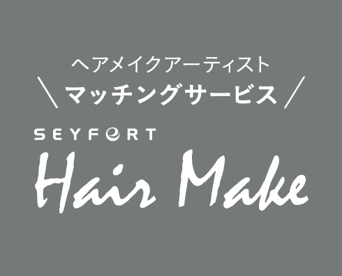 SEYFERT Hair Make