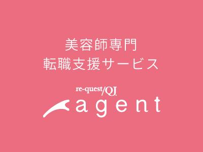 qj-agent