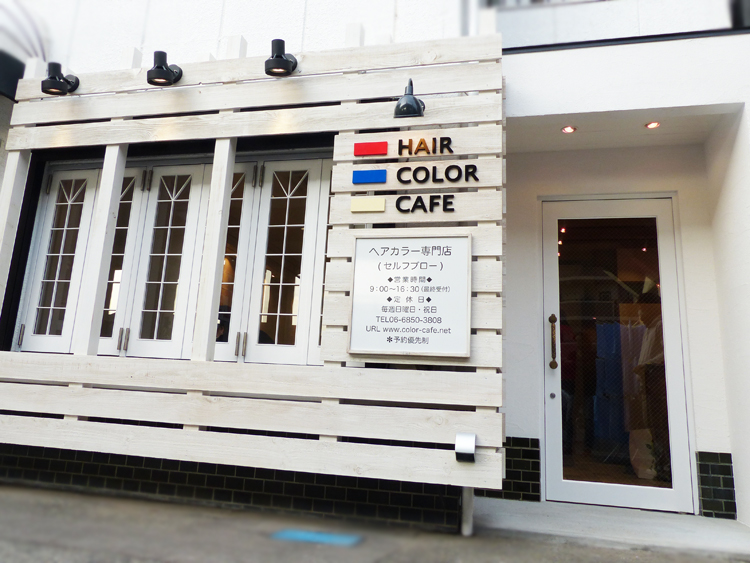 HAIR COLOR CAFE